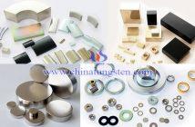 钕铁硼稀土永磁材料图片