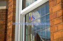 节能窗用钨青铜复合材料图片