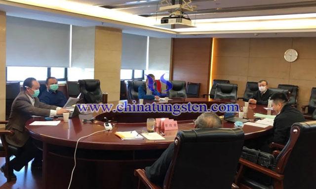 中国钨业协会六届二十次主席团(视频)会议