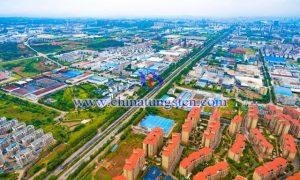 赣州推动稀土钨产业集群建设