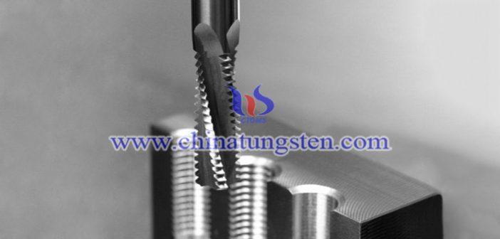 硬质合金螺纹铣刀图片