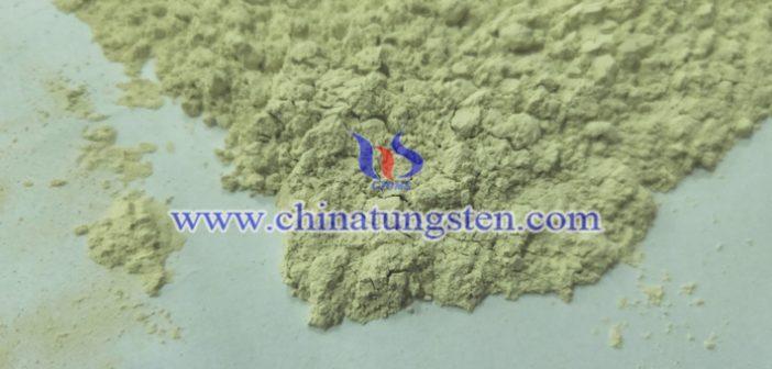 黄色氧化钨纳米线图片