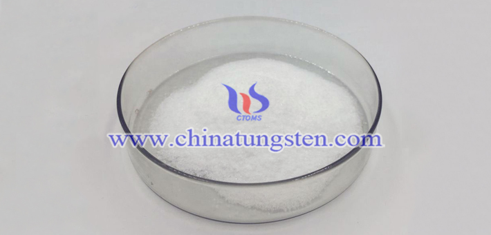 粗晶粒仲钨酸铵图片