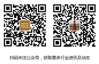 2020深圳国际粉末冶金、硬质合金及先进陶瓷展览会