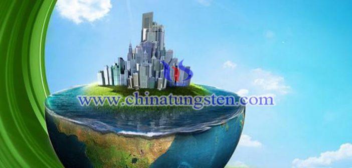 仲钨酸铵生产废水的处理图片
