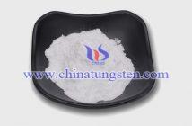 微米级仲钨酸铵图片