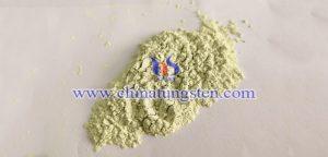 黄色氧化钨纳米材料图片