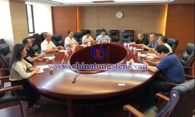 中国钨协为自贡钨产业蓬勃发展出谋划策