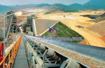 马山钨化学品加工工厂图片