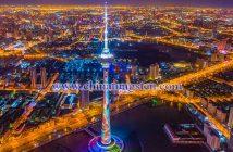天津钨钼铜等资源开采价值高