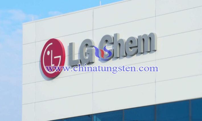 LG化学图片