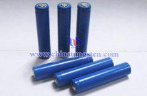 宽温锂电池正极用紫色氧化钨图片