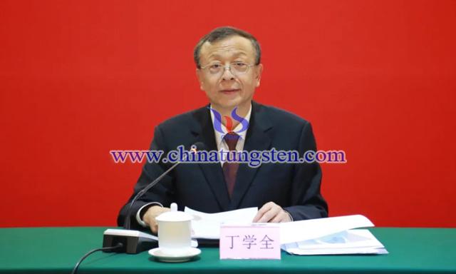 中国有色金属工业协会副会长、中国钨业协会会长丁学全