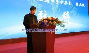 清河县政府常务副县长樊英俊致辞