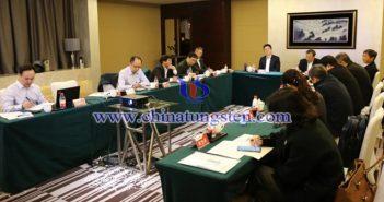 中国钨业协会会长会议在湖南郴州召开