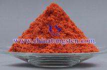 硫酸钴图片