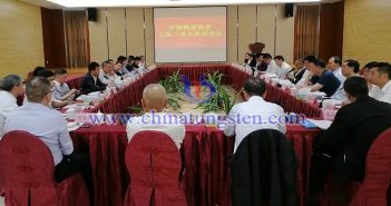 中国钨业协会七届二次常务理事会 (主席团会)在潮州召开