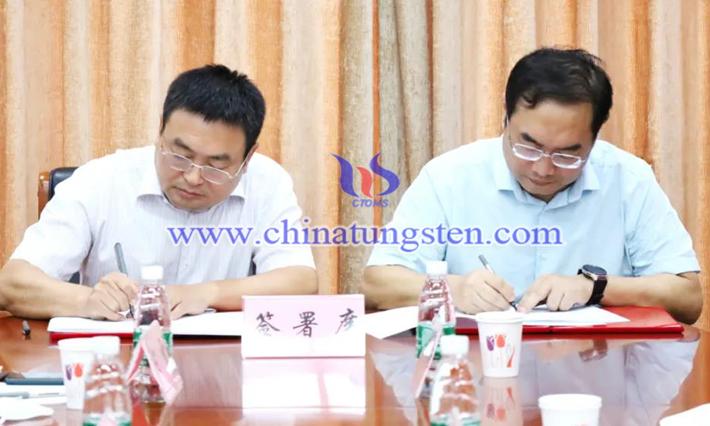 中国钨业协会与中国安全生产协会签订战略合作协议图片