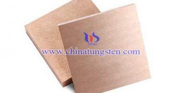 钨铜合金板的新制备方法图片